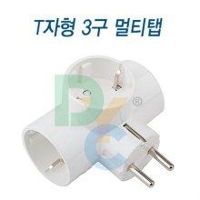 3구탭 T자 멀티(16A)