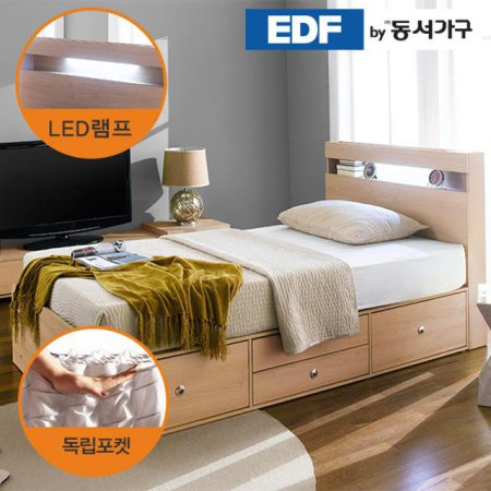 EDFby동서가구 루젠 LED조명 깊은서랍2단 슈퍼싱글 침대(독립스프링) DF636052 _메이플그레이 콤비
