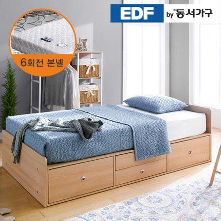 EDFby동서가구 루젠 깊은서랍2단 슈퍼싱글 침대(매트리스포함) DF636023 _메이플