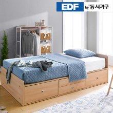 EDFby동서가구 루젠 깊은서랍2단 슈퍼싱글 침대 프레임 DF636022 _메이플