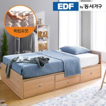EDFby동서가구 루젠 깊은서랍2단 슈퍼싱글 침대(독립스프링) DF636024 _메이플
