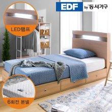 EDFby동서가구 루젠 LED조명 깊은서랍 슈퍼싱글 침대(매트리스포함) DF636047 _메이플