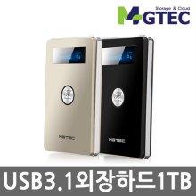 [보호가방증정] 테란3.1C/HDD 1TB 외장하드 (USB 3.1 지원) / 블랙