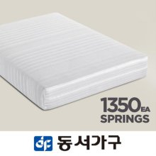 9존 1350EA 독립K매트리스 DF632422
