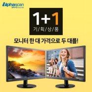 [포토상품평 이벤트] FHD 지원 광시야각 모니터 AOC 2060 1+1 (49.6cm)
