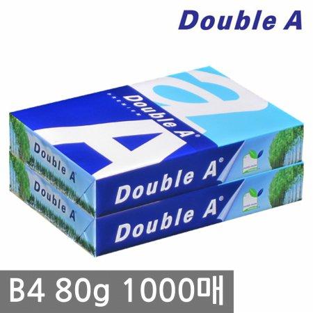 더블에이 B4 복사용지(B4용지) 80g 1000매(500매 2권)