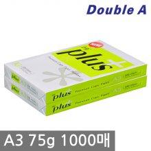 하이플러스 A3 복사용지(A3용지) 75g 1000매(500매 2권)