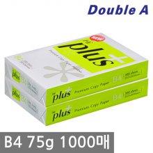 하이플러스 B4 복사용지(B4용지) 75g 1000매(500매 2권)