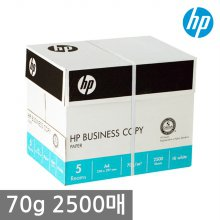 HP A4 복사용지(A4용지) 70g 2500매 1BOX