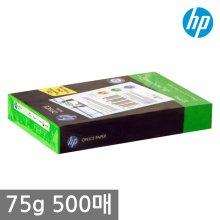 HP A4 복사용지(A4용지) 75g 500매 1권