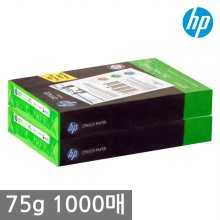 HP A4 복사용지(A4용지) 75g 1000매(500매 2권)
