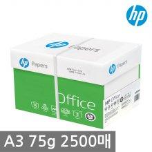 HP A3 복사용지(A3용지) 75g 2500매 1BOX