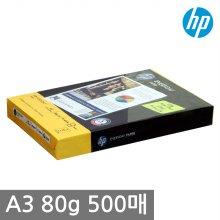 HP A3 복사용지(A3용지) 80g 500매 1권