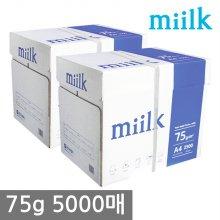 밀크 A4 복사용지(A4용지) 75g 2500매 2BOX(5000매)