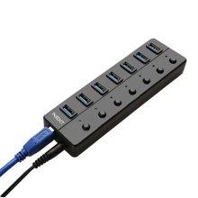 NEXT 707U3 7포트 유전원 USB3.0 허브 개별 스위치 지원
