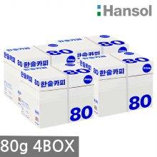 한솔 A4 복사용지(A4용지) 80g 2500매 4BOX(10000매)