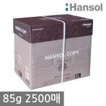 한솔 A4 복사용지(A4용지) 85g 2500매 1BOX