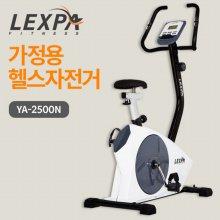 입식헬스자전거 YA-2500N (전문기사방문설치)