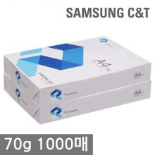 삼성 A4 복사용지(A4용지) 70g 1000매(500매 2권)