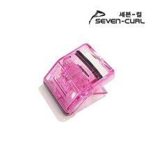 세븐-컬 휴대용 아이래쉬 컬러 뷰러 (SEVEN-CURL EYELASH CURLER)