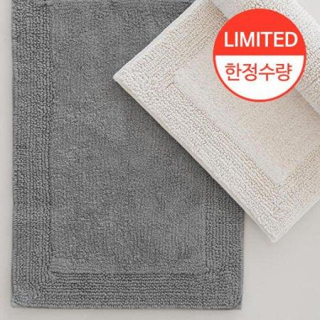<한정수량 초특가> 도톰한 면 100% 카엘 발매트 (45x65cm) [+무료배송]