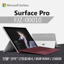 ★10% 학생할인★ New Surface Pro FJZ-00010 [7세대 i7 8GB/256GB]