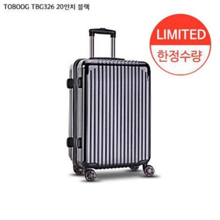 TBG326 20 블랙