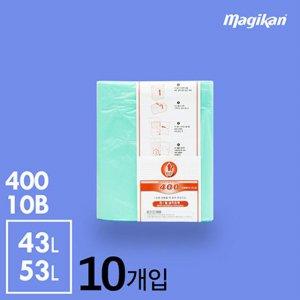 휴지통 생분해 리필 43/53L [10개입]