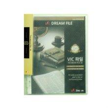 Transparent 파일 25P 연두색
