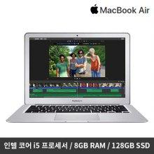 특가행사 / 애플 맥북에어 13형 2017년형 MQD32KH/A