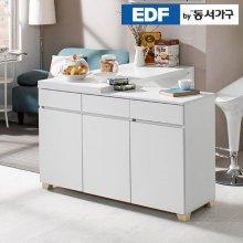 EDFby동서가구 제이오스 화이트 아일랜드식탁 DFF3290G