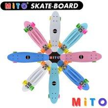 스케이트보드 22인치(56cm) 화이트