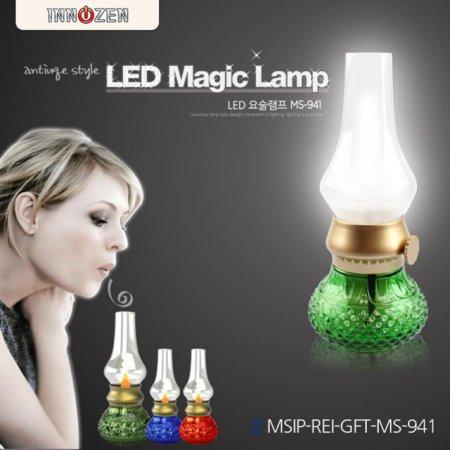 불어서끄는 LED 램프 무드등/수유등 스탠드 [블루] [MS-941]