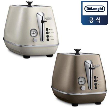 디스틴타 토스터 CTI2003 [화이트,브론즈 / 2구 / 6단계 굽기조절 / 베이글 가능]