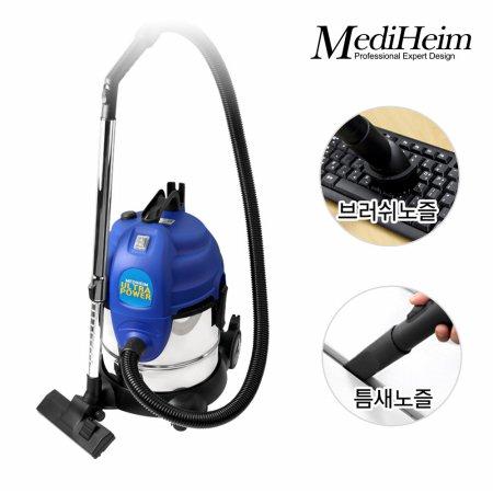 업소용 청소기 MVC-2400A