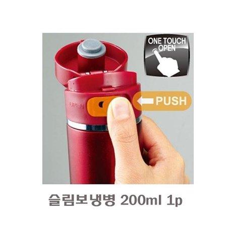 코베아 원터치 슬림 보냉병 200ml_네이비