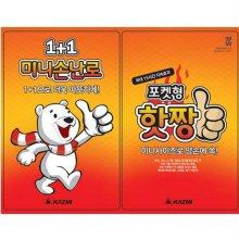 핫짱 (미니포켓형 1+1 핫팩) 10매