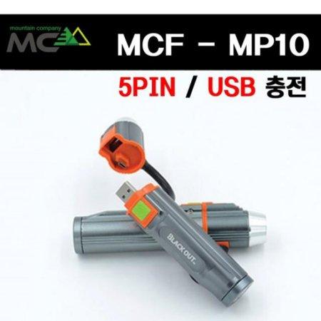 다기능 랜턴_MCF-MP10