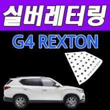 D카콘 실버 레터링 스포츠 플레이트 G4 렉스턴 (2182) _블랙