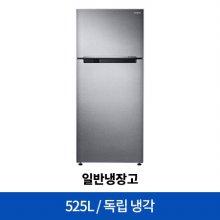 일반냉장고 RT53K6035SL [525L/2등급]
