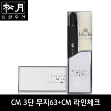 CM 3단 무지63 우산 + CM 라인체크40 타올 세트 2P콤보세트 검정:회색