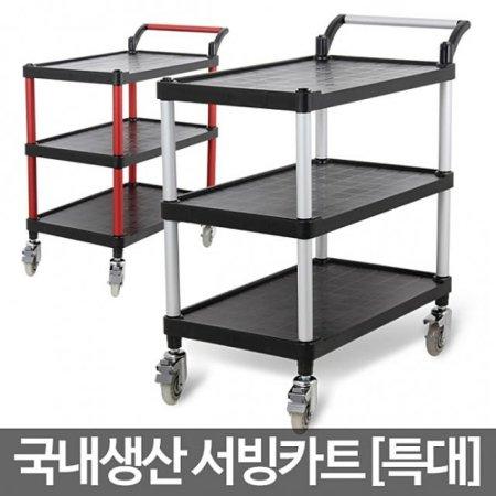 프리미엄서빙카트(특대) _실버