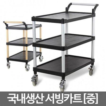 프리미엄서빙카트(중) _골드