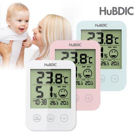디지털 벽걸이/스탠드형 온습도계(화이트/핑크/민트) HT-3 2)핑크