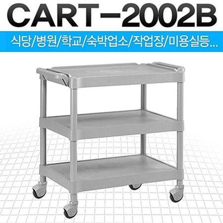 CART-2002B 서빙카 핸드카