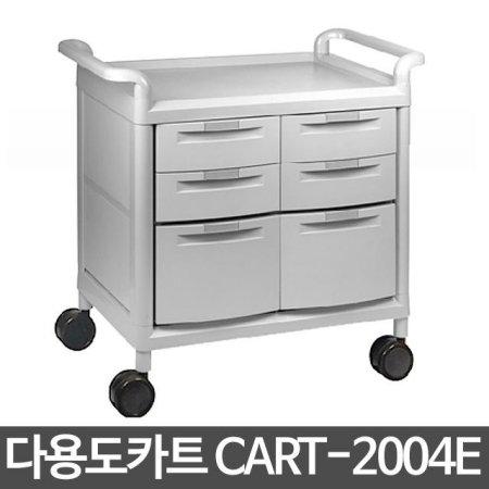 CART-2004E/다용도카트 웨건 카트 서빙카트 왜곤 주방카트 무빙카트 써빙카 병원카트 특수카트