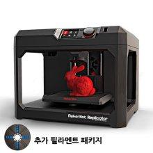 데스크탑 3D 프린터 리플리케이터 5세대 필라멘트 추가 패키지