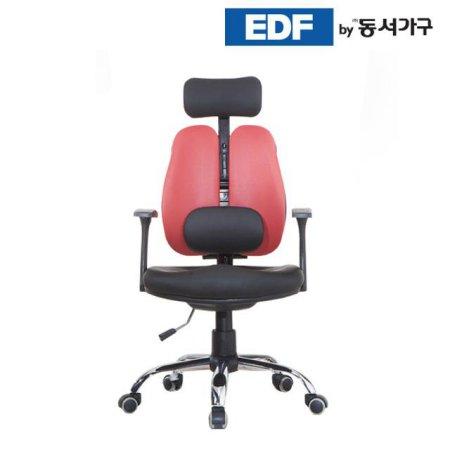 DU 요추의자 DF630304 _레드