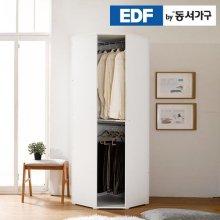 EDFby동서가구 화이트케이 드레스룸 코너장 DF636442 _화이트