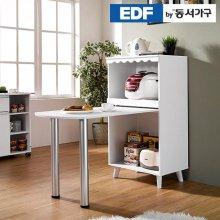 EDFby동서가구 올리브 식탁렌지대 DF635999 _화이트